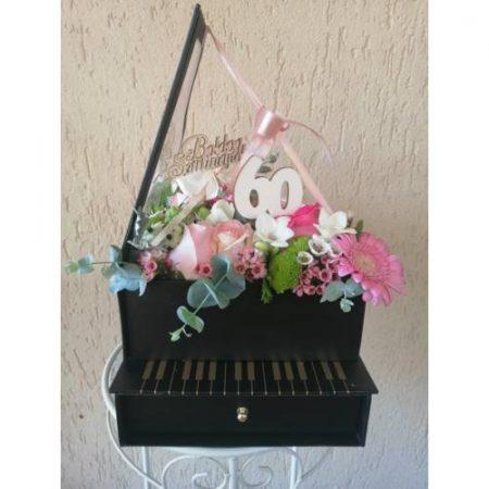 Cutie in forma de pian 2